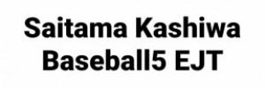 Saitama Kashiwa BASEBALL5 EnjoyTeam