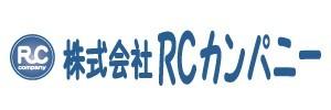 株式会社 RCカンパニー