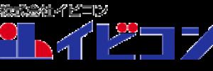 株式会社イビコン